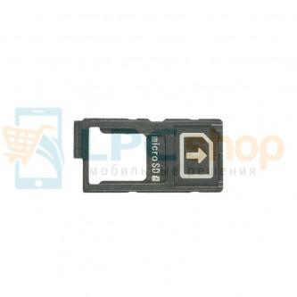 Лоток SIM и MicroSD Sony E6553/E6653/E6853 (Z3+/Z5/Z5 Premium)