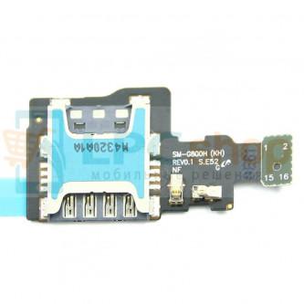 Шлейф Sim-Карты Samsung G800H / S5 mini Duos