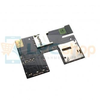 Шлейф SIM-Карты HTC Desire 300/Desire 500 и на разъем MicroSD 50H20565
