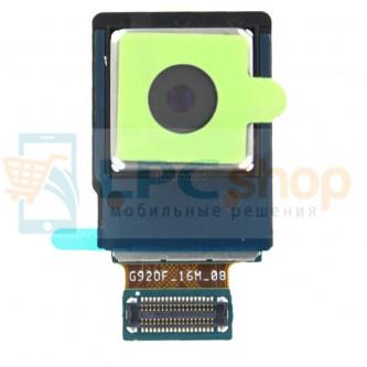 Камера Samsung G928F/S6 Edge+ задняя 16MP