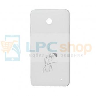 Крышка(задняя) Nokia Lumia 630/630 Dual/635 Белый