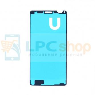 Скотч двухсторонний для склеивания стекла  Sony Tablet Z3 Compact водонепроницаемый
