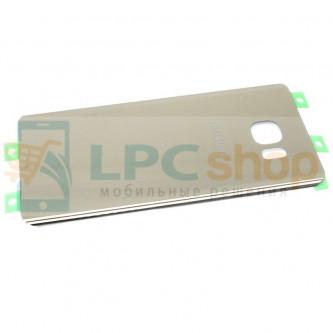 Крышка(задняя) Samsung Samsung Galaxy Note 5 N920C Золото