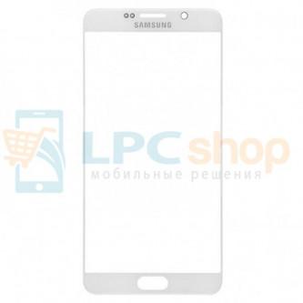 Стекло (для переклейки) Samsung Samsung Galaxy Note 5 N920C Белое