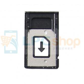 Лоток SIM Sony Tablet Z4