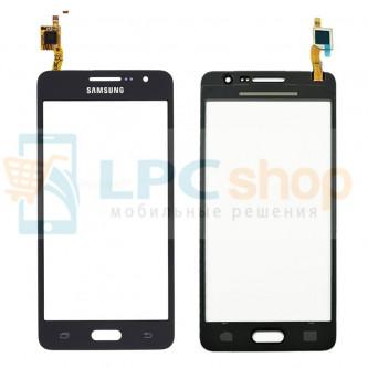 Тачскрин (сенсор) для Samsung G531H Серый