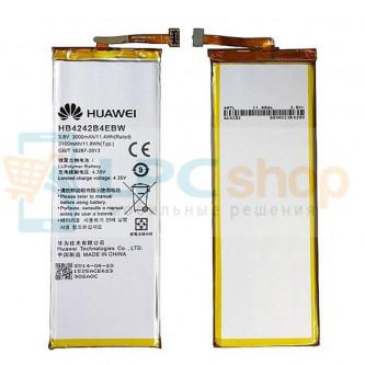 Аккумулятор для Huawei HB4242B4EBW ( Honor 6/Honor 4X ) без упаковки