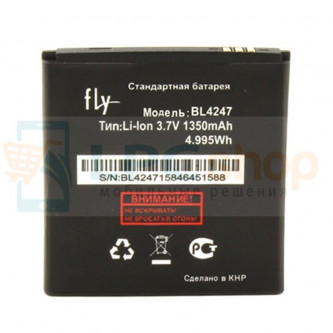 Аккумулятор для Fly BL4247 ( IQ442 / Miracle / Explay Golf ) без упаковки