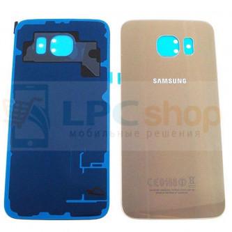 Крышка(задняя) Samsung Galaxy S6 G920F Золото