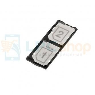 Лоток SIM Sony Xperia C3 Dual D2503