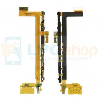 Шлейф Sony Xperia Z5 Premium (E6853) / Z5 Premium Dual (E6833, E6883) на кнопки громкости и включения, камеру и вибромотор
