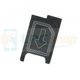 Лоток SIM Sony Xperia Z3 D6603 / D6616 / D6653/ Z3 Compact D5803 /  Z3 Dual D6633 /  Z5 Compact E5823