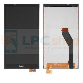Дисплей для HTC Desire 820 в сборе с тачскрином Черный