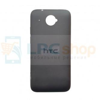 Крышка(задняя) HTC  Desire 601 / 601 Dual Черный