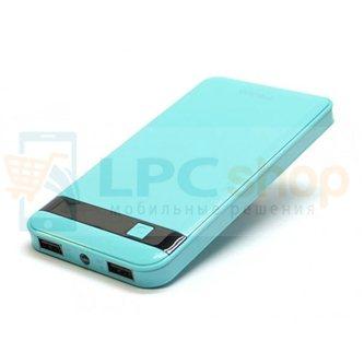 Дополнительный аккумулятор (Power Bank) Remax Proda Gentelman 12000 mAh (2 USB 1000/2100 mAh) фонарик/дисплей голубой (PR1-021)