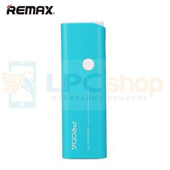 Дополнительный аккумулятор (Power Bank) Remax Proda Jane 10000 mAh (2 USB 1000/1500 mAh) бирюзовый (PR1-014)