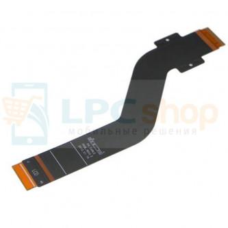 Шлейф Samsung Galaxy Tab 2 10.1 P5100 / P5110 / Note 10.1 N8000 / P7500 на дисплей