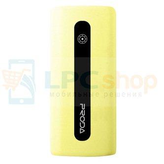 Дополнительный аккумулятор (Power Bank) Remax E5 5000 mAh (1 USB 1000 mAh) желтый (PR1-004)
