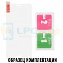 Бронестекло (без упаковки) для HTC One (M8 / M8s)