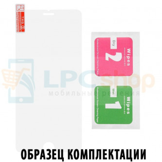 Бронестекло (без упаковки) для Samsung Galaxy Alpha G850F