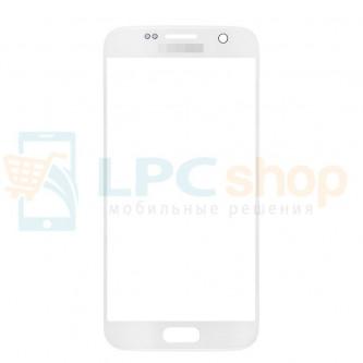 Стекло Samsung Galaxy S7 G930F Белое