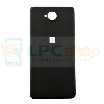 Крышка(задняя) Microsoft 650/650 Dual Черный