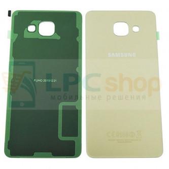 Крышка(задняя) Samsung Galaxy A5 (2016) A510F Золото