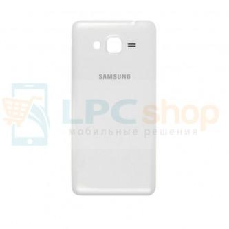 Крышка(задняя) Samsung Galaxy Grand Prime VE G531H Белый
