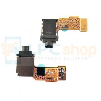 Шлейф Sony Xperia M5 E5603 / M5 Dual E5633 на разъем гарнитуры