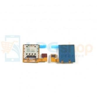 Шлейф LG Magna H502 / H522 на разъем SIM