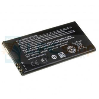 Аккумулятор для Microsoft BV-T5C ( Lumia 640 ) без упаковки