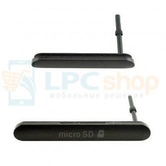 Набор заглушек (SIM+MicroSD) Sony Xperia M4 ( E2303 ) Черный