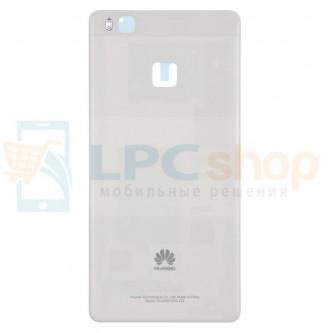 Крышка(задняя) Huawei P9 Lite Белая