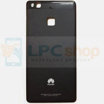 Крышка(задняя) Huawei P9 Lite Серая
