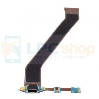 Шлейф Samsung Galaxy Tab 3 10.1 P5200 / P5210 / P5220  плата системный разъем / микрофон