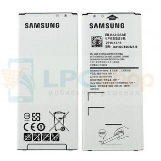 Аккумулятор для Samsung EB-BA310ABE ( Galaxy A3 2016 A310F ) без упаковки