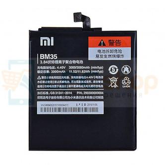 Аккумулятор для Xiaomi BM35 ( Mi4c ) без упаковки