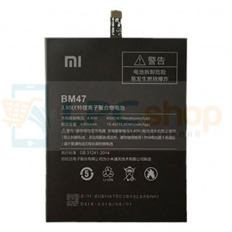 Аккумулятор для Xiaomi BM47 ( Redmi 3 ) без упаковки