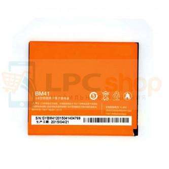 Аккумулятор для Xiaomi BM40/BM41 ( Hongmi 1S/Mi2a/Redmi 1S ) без упаковки