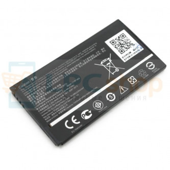 Аккумулятор для Asus C11P1404 ( A400CG / ZenFone 4 ) без упаковки
