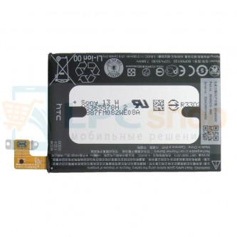 Аккумулятор для HTC B0P6M100 ( One Mini 2 ) без упаковки