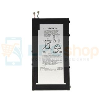 Аккумулятор для Sony LIS1569ERPC ( Tablet Z3 Compact ) - Оригинал