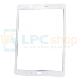 Стекло (для замены) Samsung Galaxy Tab S2 (T810 / T815 LTE) Белое