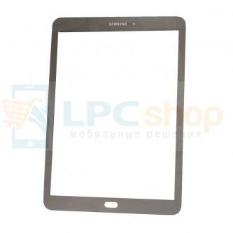 Стекло (для замены) Samsung Galaxy Tab S2 (T810 / T815 LTE) Коричневое