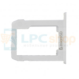 Лоток MicroSD Samsung Galaxy Tab S2 T810 /T815 LTE / Tab A 9.7 T550 /T555 LTE Белый