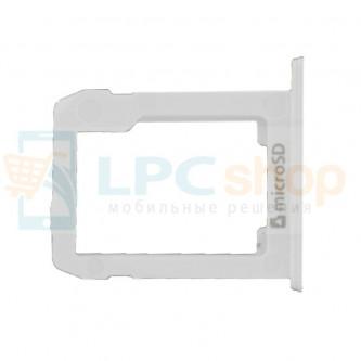 Лоток MicroSD Samsung Galaxy Tab S2 T810,T815 LTE / Tab A 9.7 T550,T555 LTE Белый