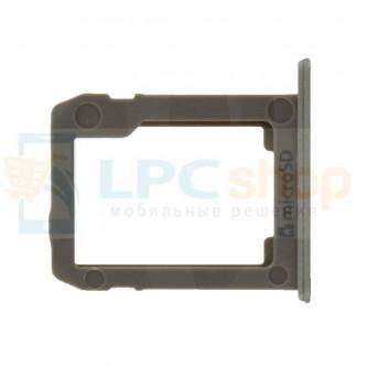 Лоток MicroSD Samsung Galaxy Tab S2 T810 /T815 LTE / Tab A 9.7 T550 /T555 LTE Золото