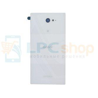 Крышка(задняя) Sony Xperia M2 D2303 / M2 Dual D2302 Белая