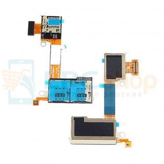Шлейф Sony Xperia M2 Dual D2302 на разъем SIM / MMC