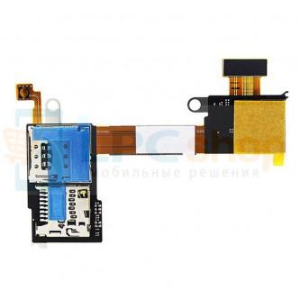 Шлейф Sony Xperia M2 D2303 на разъем SIM и MicroSD